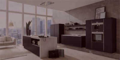 Купить мебель для зала